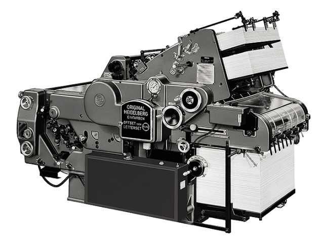 Heidelberg KORS sharpened